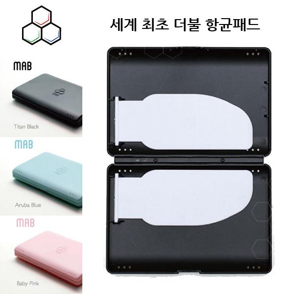 2개 set 세균잡는 휴대용 마스크 보관케이스 MAB마스크케이스, 1개, 민트+핑크