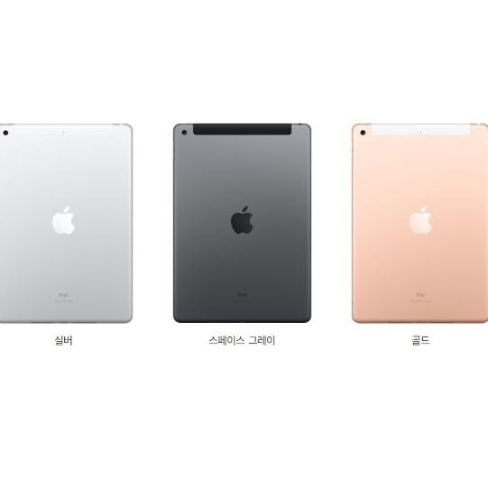 애플 아이패드 wifi 전용 7세대 2019 최신형 테블릿, 스페이스 그레이, 32GB