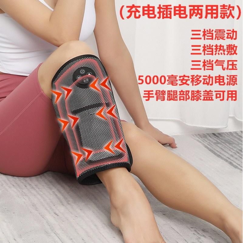 팔 마사지기 팔꿈치 관절 손목 통증 저림 진동 온찜질 물리 치료 전기 지압, 하나의 패키지연장 벨트 보내기 (POP 5789261267)