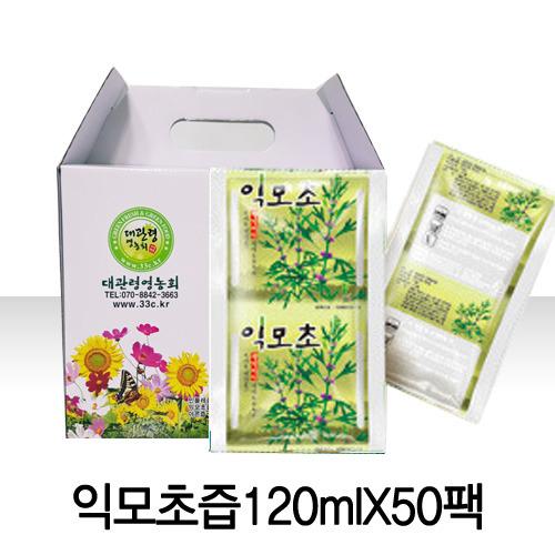대관령영농회 국내산 토종 익모초즙 (120mlX50팩)