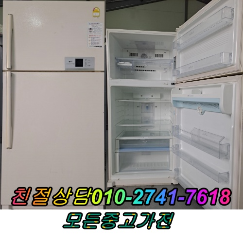 중고냉장고 500리터급 대우 삼성 LG, 중고양문형