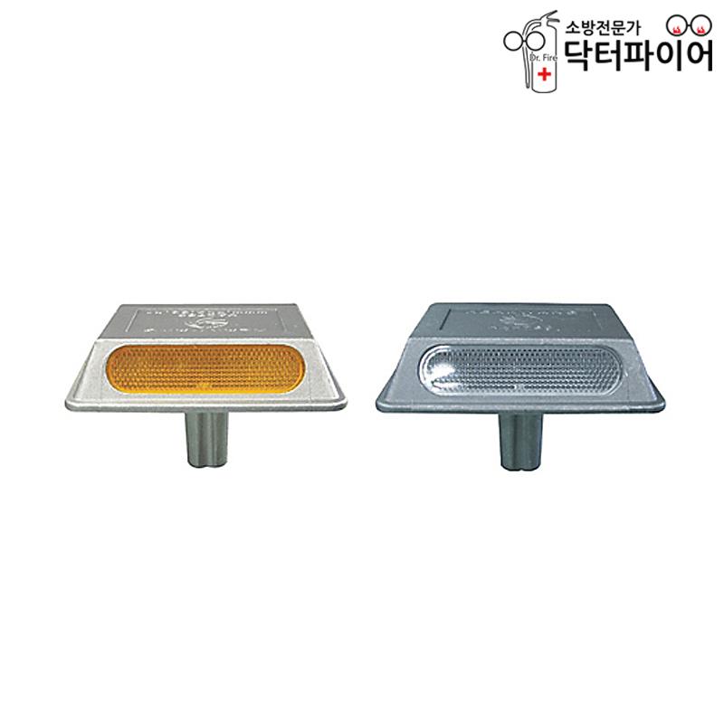 태양열 일반 쏠라 도로 표지병 HK-780, 일반백색