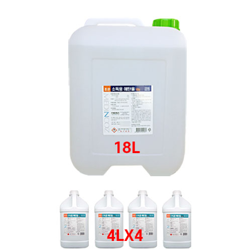 조은 소독용 에탄올 83% 18L 4Lx4 대용량 알코올 알콜 말통 alcohol MSDS 살균 99.9%, 조은팜18L (POP 5079100429)