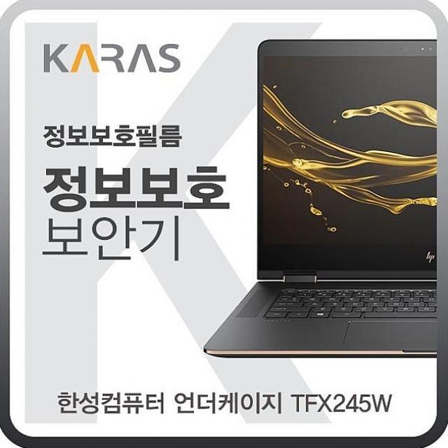 싸다팡 한성컴퓨터 언더케이지 TFX245W 블랙에디션 모니터, 해당상품