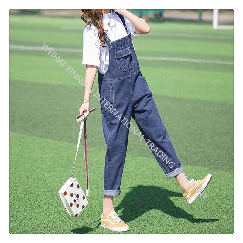 티피 여성 패션 멜빵바지