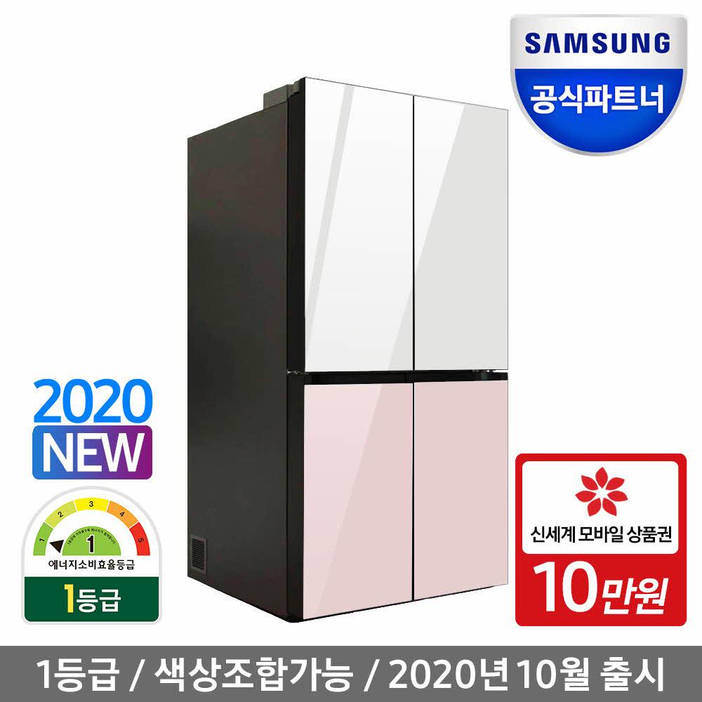 삼성전자 인증점 삼성 비스포크 1등급 냉장고 RF85T91S1AP 오더메이드 글라스 (상품권10만원), RF85T91S1AP 글라스