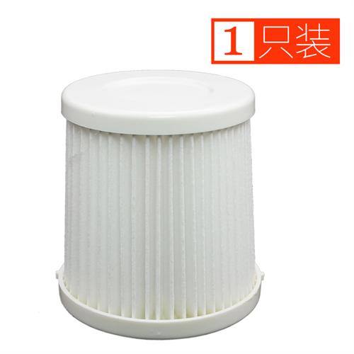 차이슨무선청소기 일본 플러스 마이너스 제로 ± 0 무선 청소기 액세서리 XJC-Y010A0, 1 팩