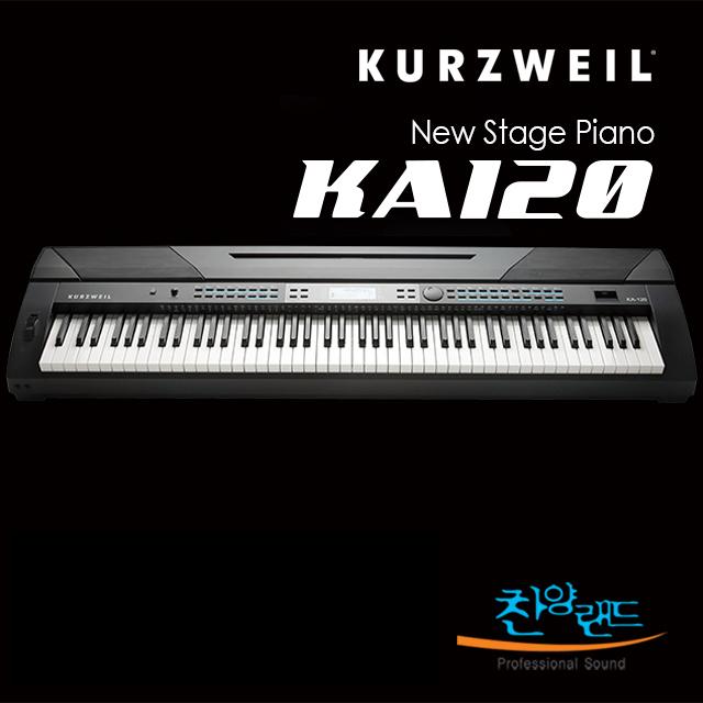 커즈와일 디지털 피아노 키보드 KA120, KA120+거미다리스탠드, 블랙