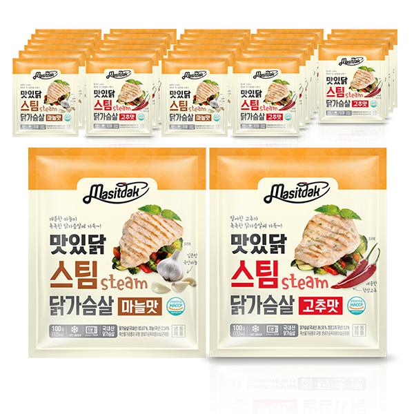 맛있닭 스팀 닭가슴살 혼합구성, 30팩(고추15+마늘15)