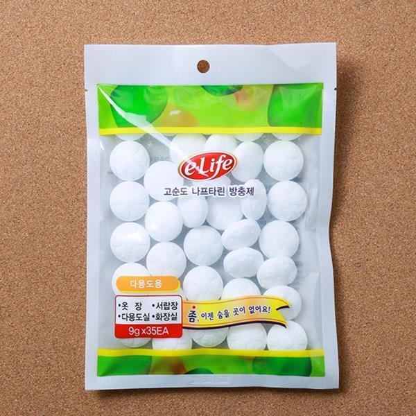 YUX609349다용도용 나프탈린 방충제 35개입 옷장곰팡이 옷방, 1