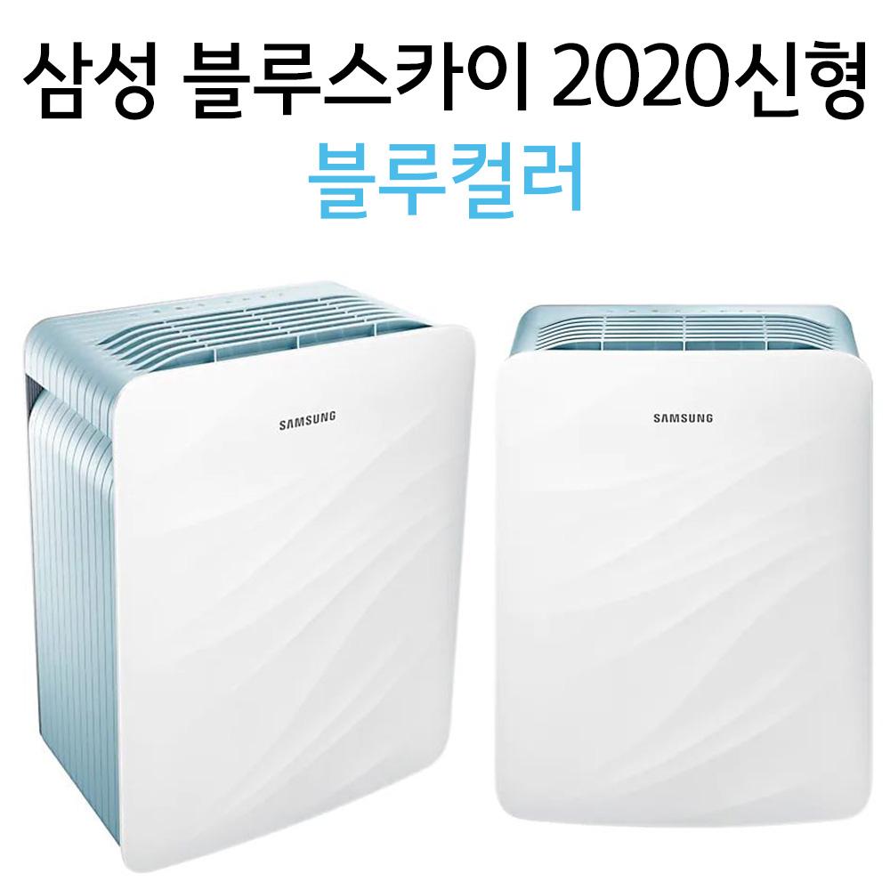 삼성 블루스카이 공기청정기 AX39T1000UWD 2020신형 원룸공기청정기 작은방, 삼성 블루스카이 AX39T1000UWD