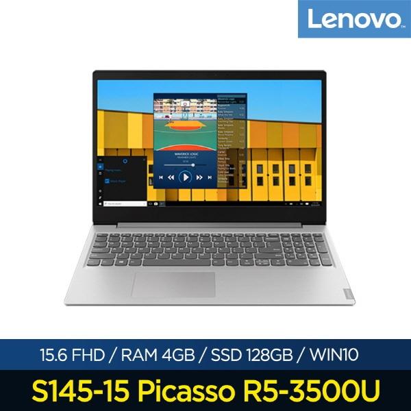 RHQ453867[레노버] 아이디어패드 S145-15 Picasso R5 Win10Home [기본제품], 단일옵션