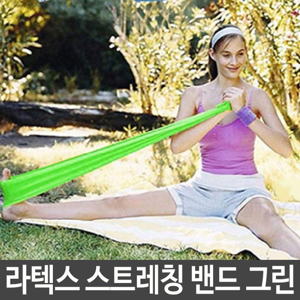 라텍스 스트레칭 밴드 요가 재활 치료 피트니스 운동 단일 색상