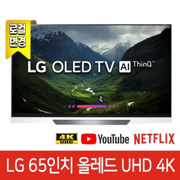 LG 65인치 OLED65C7P OLED 4K UHD 스마트 ThinQ TV, 수도권  스탠드설치비포함