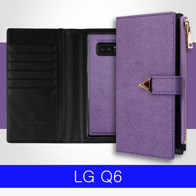 ksw52796 LG Q6 스텔라 3in1 월렛 X600 케이스