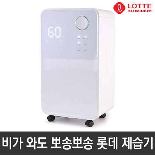 한정판매 저소음 제습기 공기청정 미니 소형 원룸, 롯데 저소음 제습기 LDH-7000