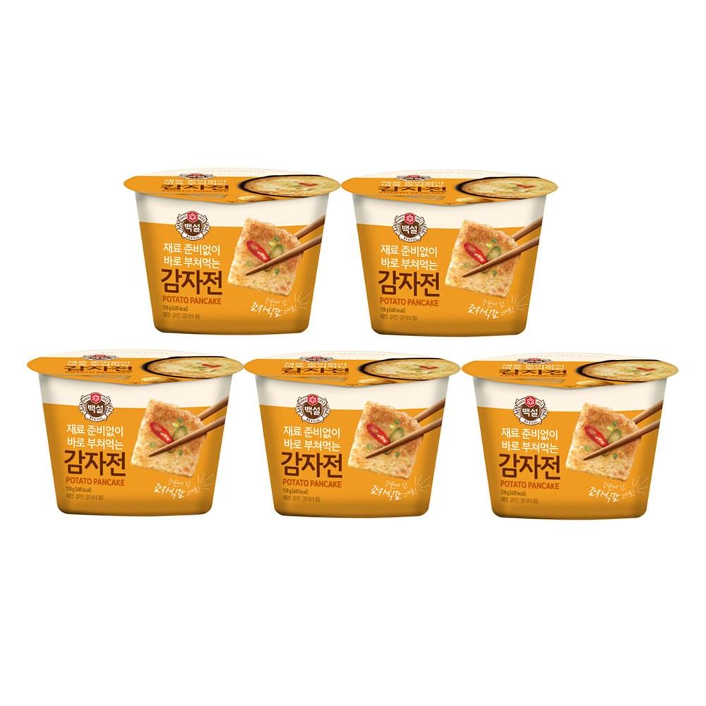 쫀득한 감자 식감이 그대로 CJ백설 감자전 120g x 5개, 백설 감자전 120g 5개