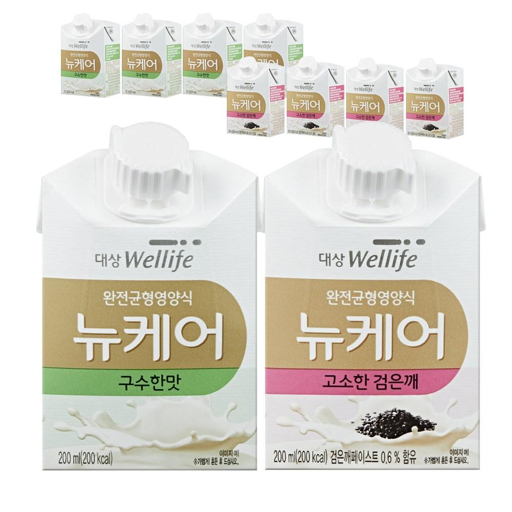 대상웰라이프 뉴케어 구수한맛 5팩 + 고소한검은깨맛 5팩 (총 10팩) / 균형환자영양식 식사대용 환자식사 균형영양