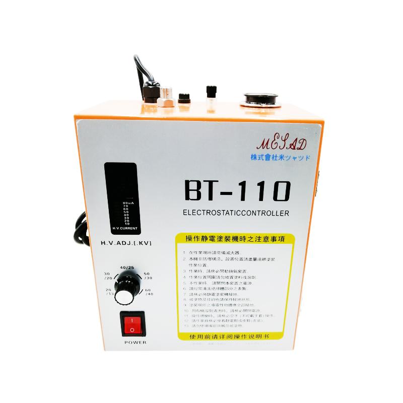 해외 공압 액체 정전기 스프레이 건 페인트 스프레이 건 자동 정전기 스프레이 건 yuanqi 수동 정전기-11153, 04. 호스트 1 개 (브래킷 포함