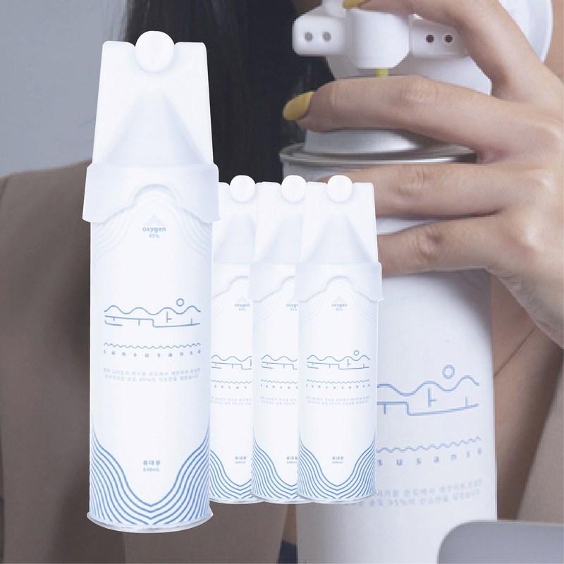 휴대용 산소 마스크 호흡기 캔 깨끗한 공기 정화 순수산소 의약외품 인증 4개, 2개