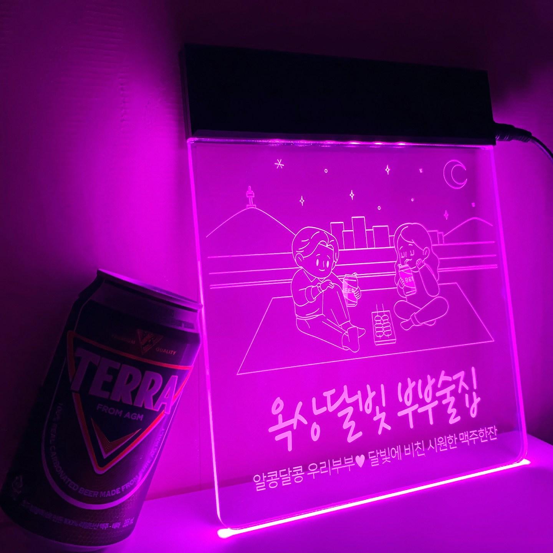 아크릴팜 LED 네온사인 조명간판 감성포차 [디자인 09] 홈포차 와인바 이자카야 나래바 화자카야 신혼집인테리어, 양면테이프