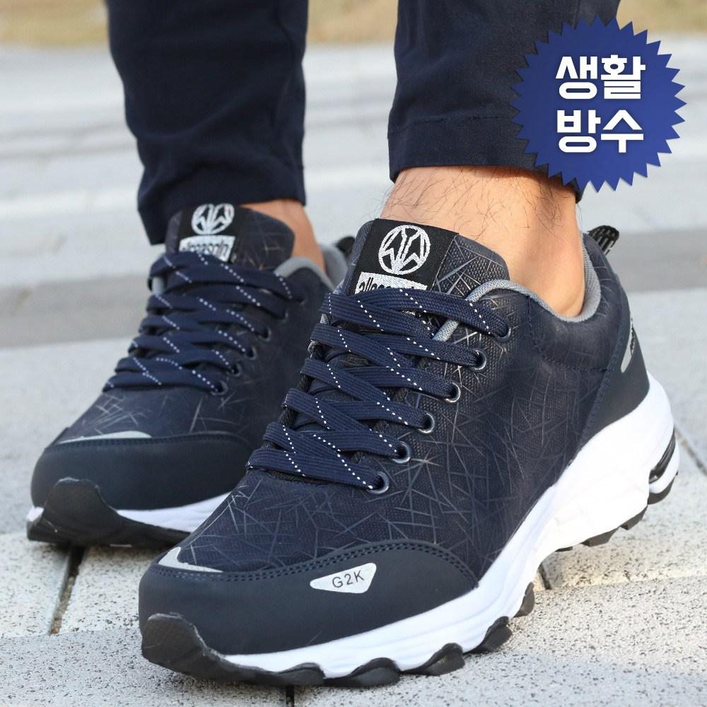 알타이카 남자 운동화 남성 런닝화 트레킹화 신발 겨울 작업화 TAG-6055 L
