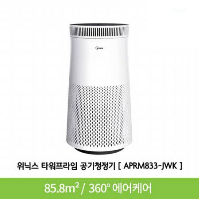 위닉스 타워프라임 공기청정기 APRM833-JWK, 단일상품