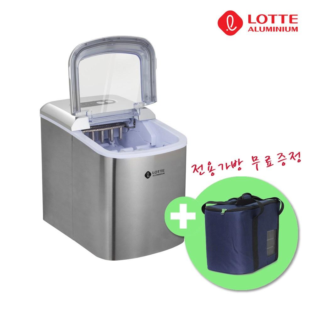 롯데 휴대용 미니제빙기 LIM-1200+전용가방증정, 롯데 업소용 미니제빙기 LIM1200