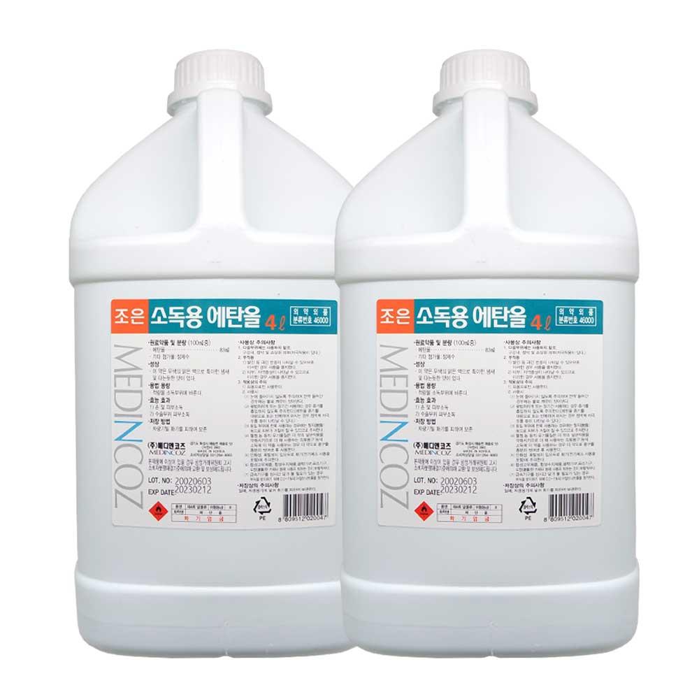 조은 소독용 에탄올 4L, 2개