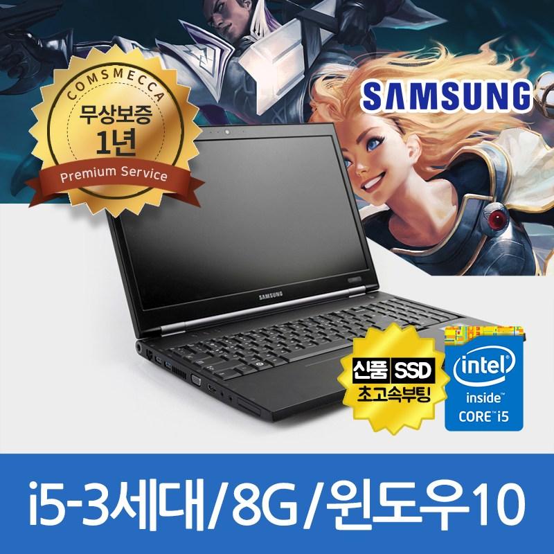 삼성전자 삼성노트북 i5-3세대 8G SSD240G 지포스그래픽 14인치 WIN10, 8GB, SSD 240GB, 포함 사진이미지