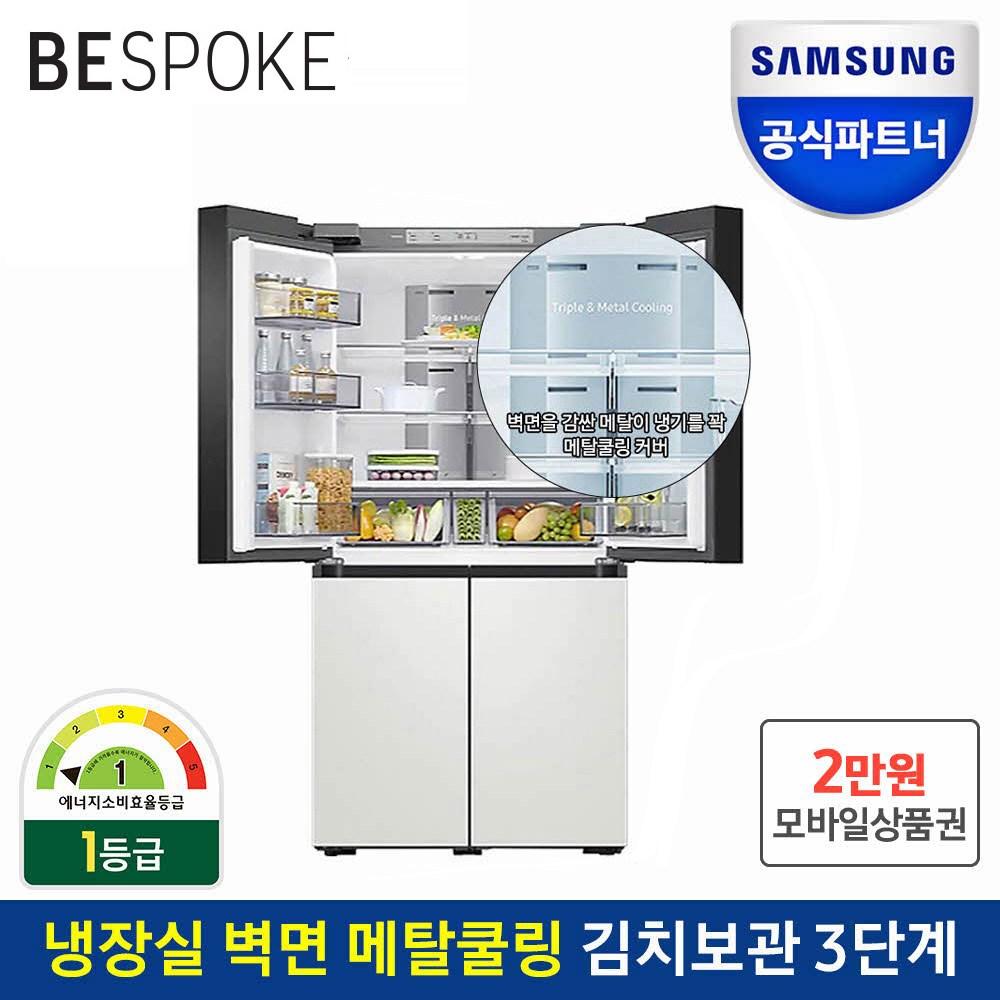 삼성전자 비스포크 냉장고 RF85T9131APC1 코타화이트, RF85T9131AP