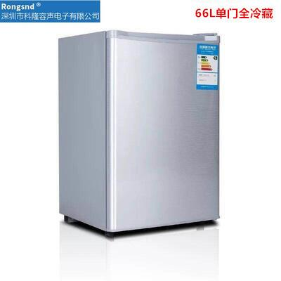 소형냉장고 에너지 전기냉장고 냉장 전세 가정용하나 냉동 싱글오픈 더블도어 소형차 가정용 미니, T11-66L싱글도어 냉장 냉장고 무냉동 찜하기 플러스 구매 3년
