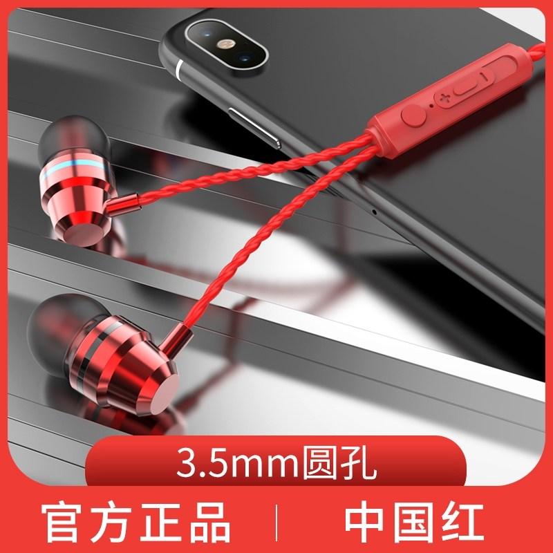 게이밍 이어폰 배그 가수인이어 레이저 커스텀인이어 귀안아픈 헤드셋 가성비 유선 무선 방송용 게임용 93, 빨간색 둥근 구멍., 공식 표준-24-5748714587
