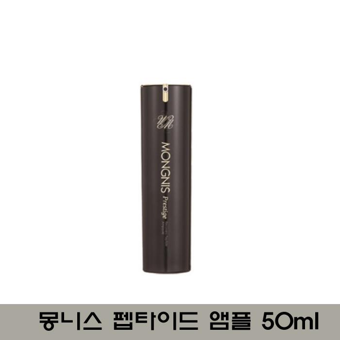 몽니스 펩타이드 앰플 50ml 주름개선 미백효과 피부탄력, 1개