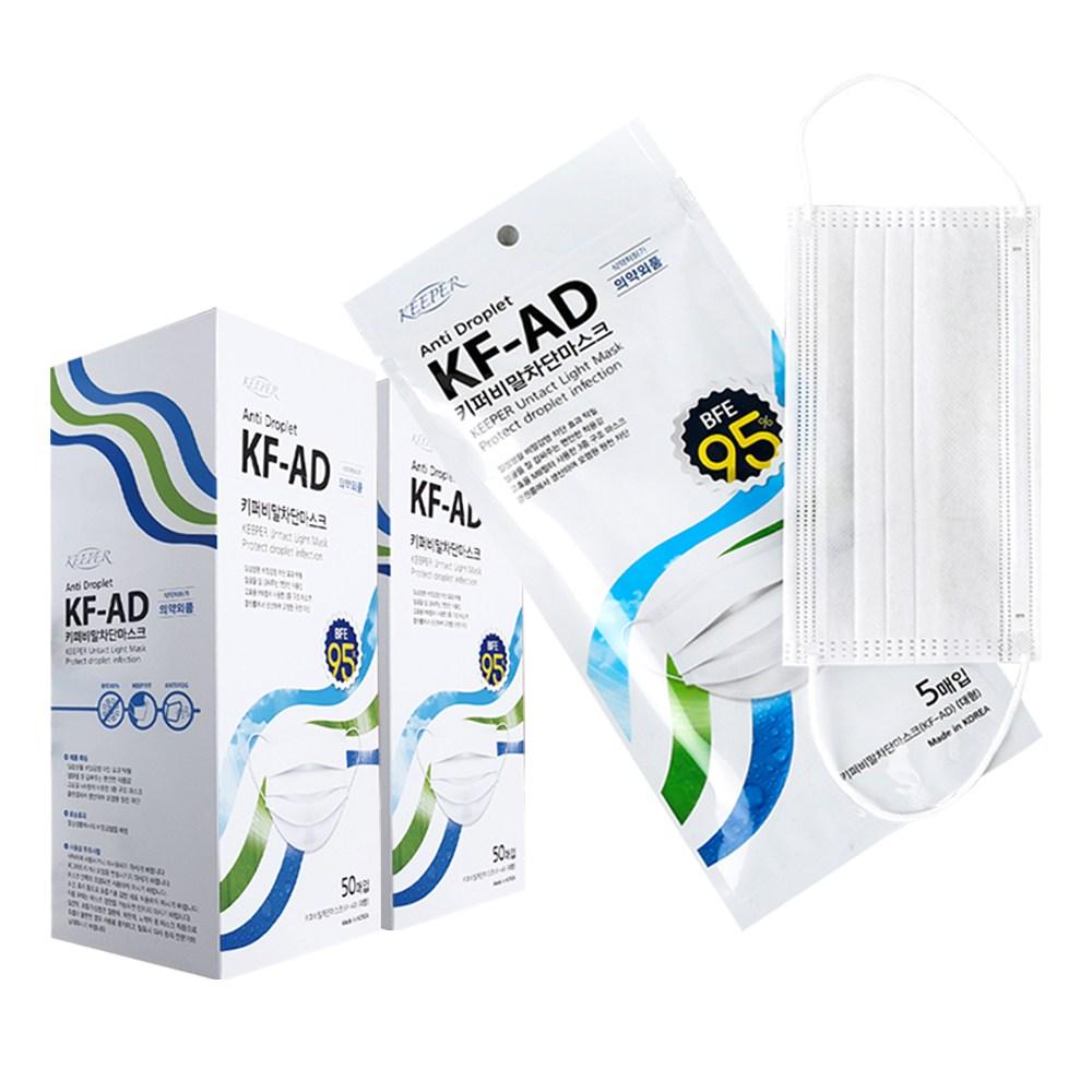 1+1 국산 키퍼 KF-AD 비말차단 덴탈마스크 100매입(50+50) 식약처인증 대형, 1개