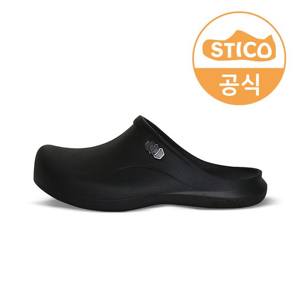 스티코 미끄럼방지 주방슬리퍼 조리화 주방화 NEC03S