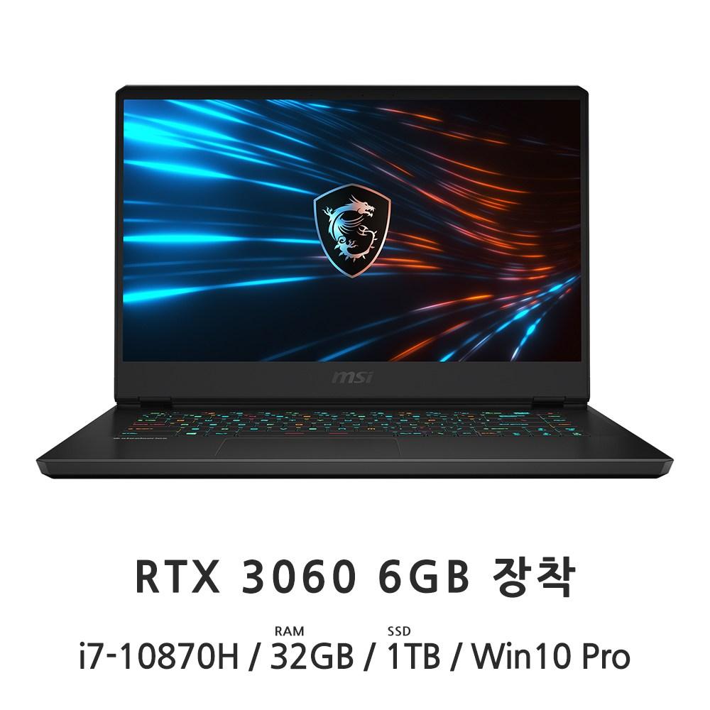 MSI GP66 Leopard 10UE 251XKR CTO, 32GB, SSD 1TB, 윈도우 포함