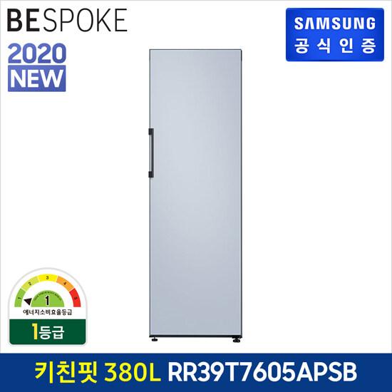 [삼성] 비스포크 냉장고 1도어 키친핏 RR39T7605APSB (380) 새틴 스카이블루, 단일상품