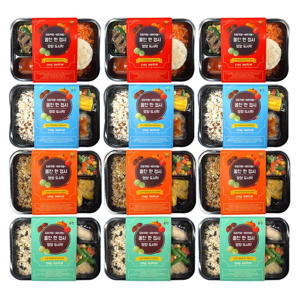 올찬몰 다이어트 식단 저칼로리도시락 4종 냉동도시락 12팩 1세트, 2610g