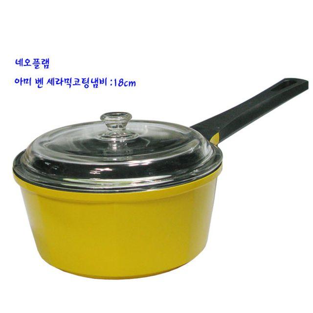 ♪앵콜상품♬♩ 법랑 라면 스텐 편수냄비 아미벤 찌게 전골 (YU♭!p), ☞ 해당 상품 선택하기_Ontong™