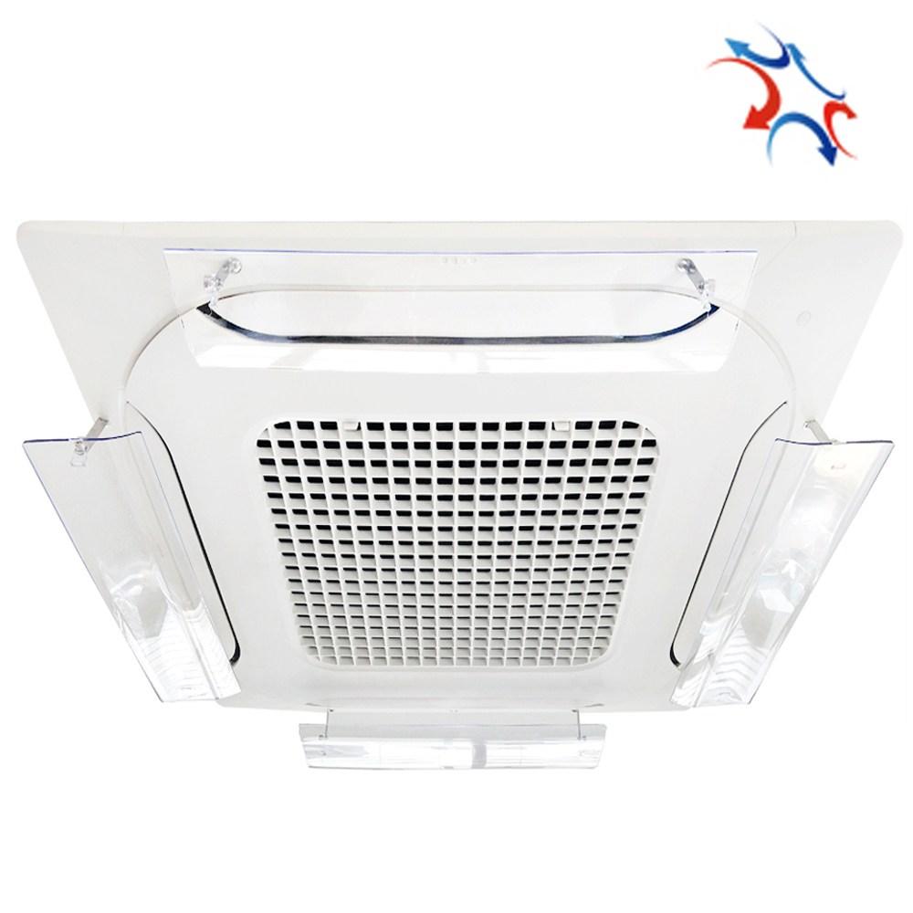 [국산정품] 천장형 시스템 에어컨 바람막이 LG 삼성 공용, 02. 천장형 4way (낱개 2개) (POP 2360021354)
