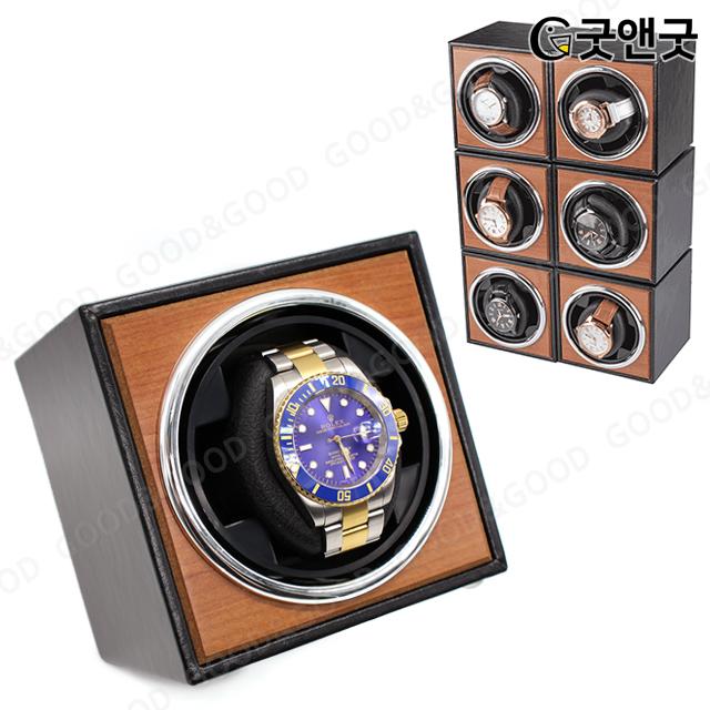 오토매틱 시계 보관 1구 워치 와인더 로테이션 모드