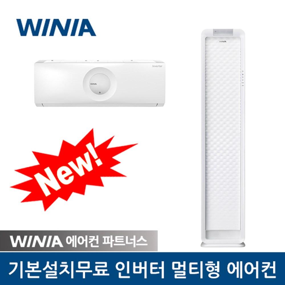 위니아 인버터 멀티형 에어컨 MPVS16CWERMA 실외기포함