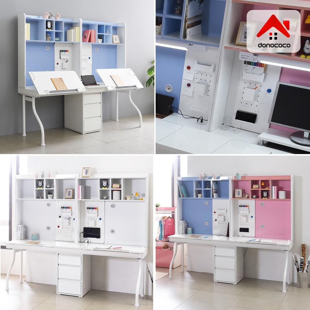 도노코코 도로시 2인용 각도조절 책상 책장세트 USB매립, 화이트