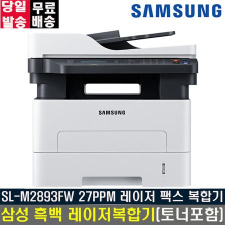 [멸치쇼핑]삼성전자 SL-M2893FW 토너포함 흑백레이저 팩스복합기, 상세페이지 참조