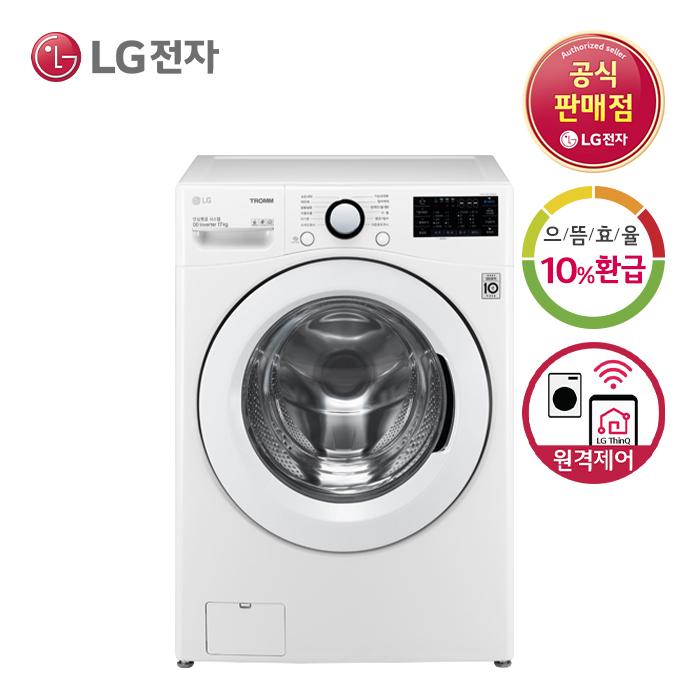 [으뜸효율 10%환급대상]LG트롬 17KG 신모델 드럼세탁기 F17WDBP