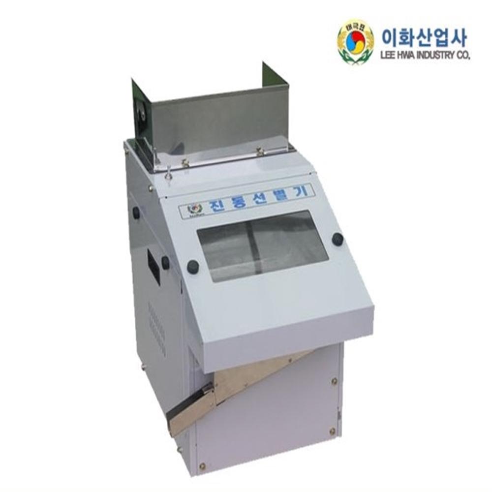이화산업사 진동선별기 LH-800VS