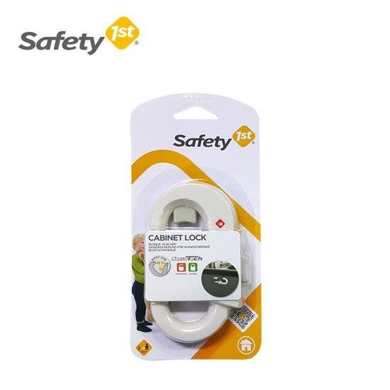 [Safety 1st] 세이프티퍼스트 케비닛 락 / 색상선택, 상세설명 참조, 그레이