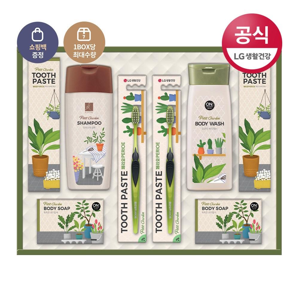 Neo 쁘띠 가드닝 선물세트, 단품