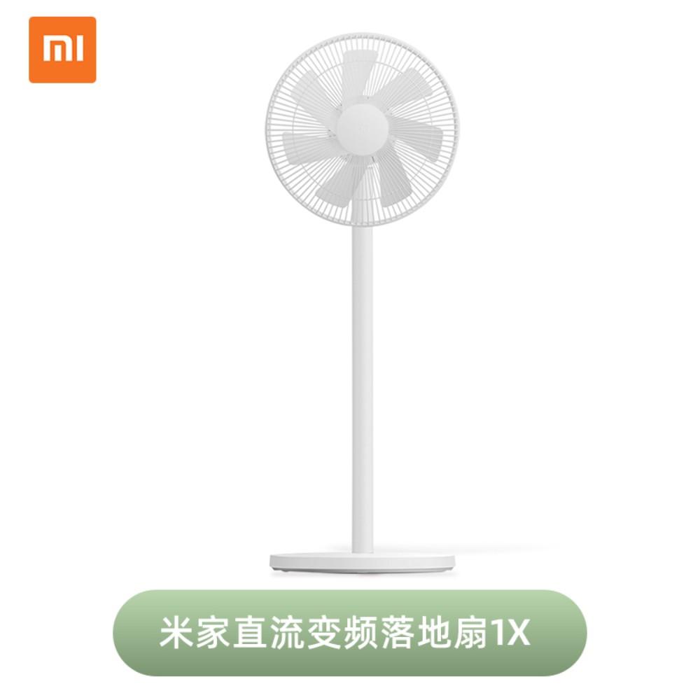 샤오미 17pin 무선 선풍기 충전식 xiaomi 캠핑 선풍기, Mijia DC 인버터 플로어 팬 1X (POP 2011141172)